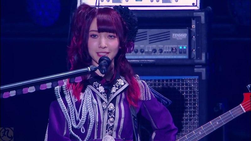 Whats your favorite part Lisa (Endou Yurika)
