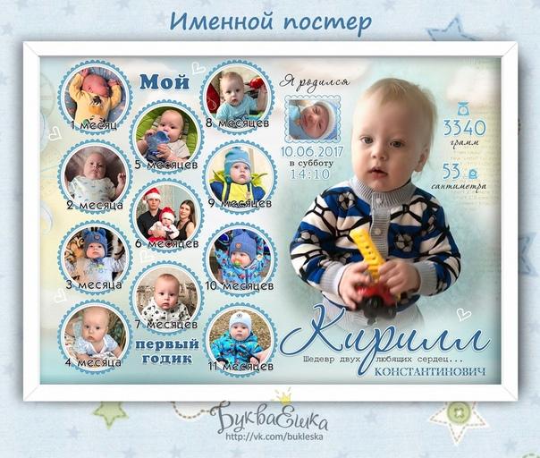 татарника обоеполые, фото красивых плакатов с именами каждый отдельный