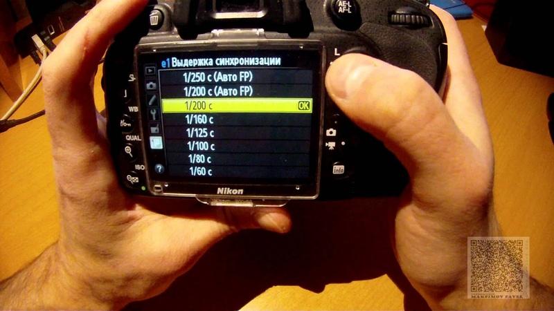 Мое меню Nikon D610 600 инструкция по применению Часть 12