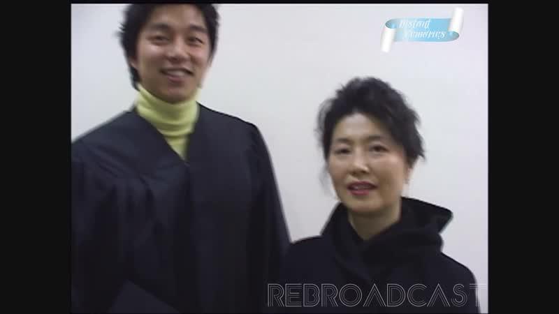 공유,J-Walk,성유리,옥주현 - 『2005年02月16日「섹션TV연예통신」【학사모를 쓴 스타들】』