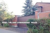 распространенным украшением дом паши цируля в жостово фото красок