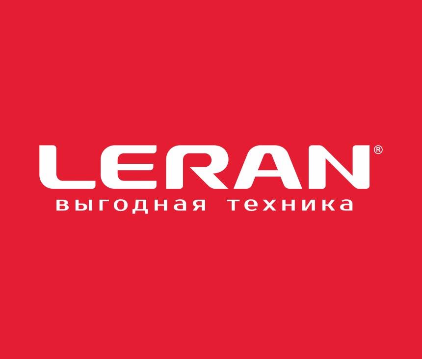 Афиша Leran / Открытие магазина в Новосибирске