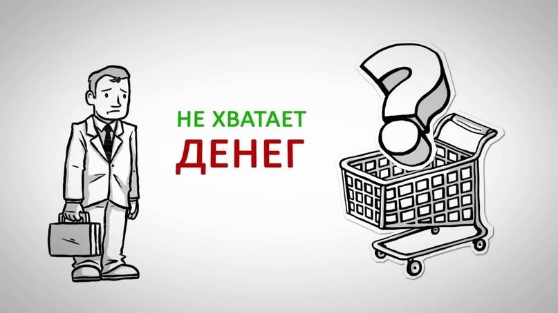 как узнать остаток по кредиту беларусбанк