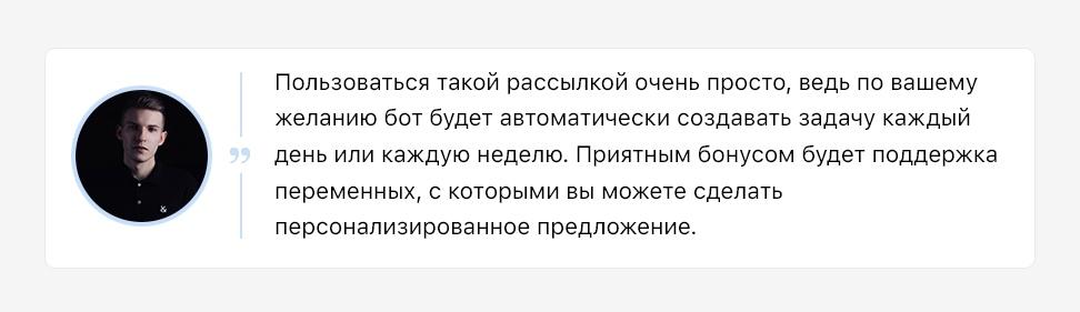 Кафе «Хлеб и пицца»: как ВКонтакте стал главной площадкой для бизнеса, изображение №17