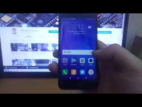 FRP Honor 6A DLI TL20 Сброс аккаунта гугл Без ПК Android 7
