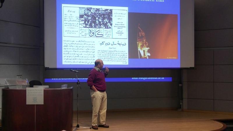 2017 Mirhady Endowed Lecture - Ali Ansari - The Politics of Nationalism in Modern Iran