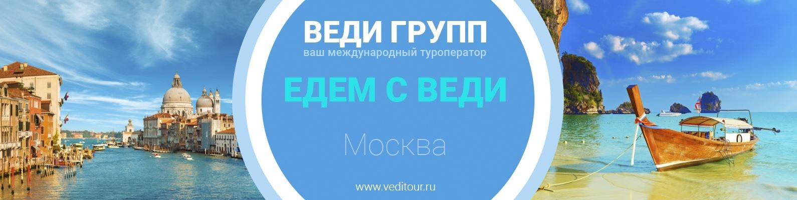 Медицинские книжки в Москве Аэропорт список