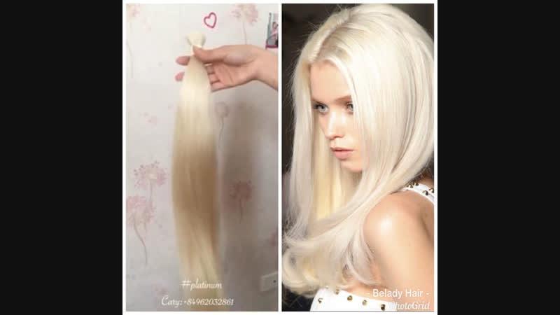 PLATINUM COLOR BELADY HAIR