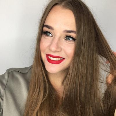 Алена Елина