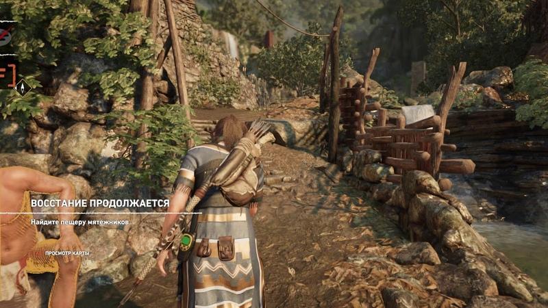 Shadow of the Tomb Raider в конце говрит подняться и все видио кирдык