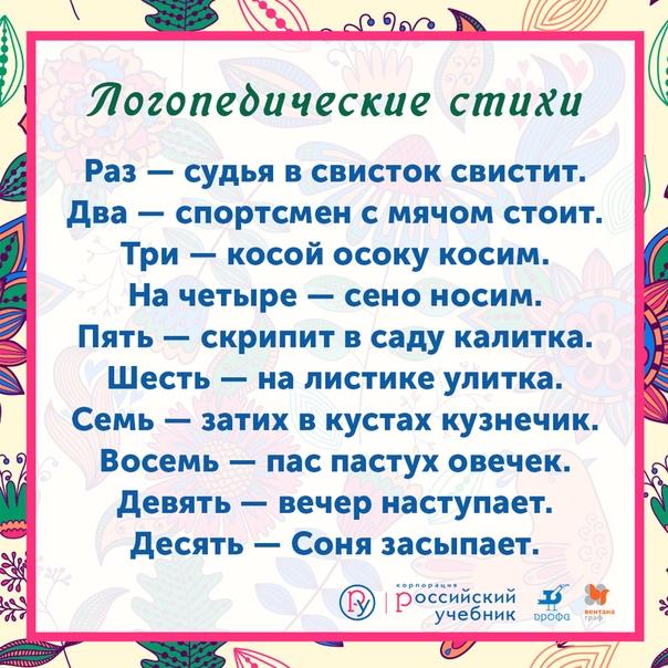 Стихи для малышей 2-3 устроить девичник