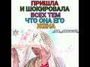 Сердце говорит Оберой / Флирт