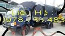 Xe Tai Dong vang 8 Tan nang tai | Hyundai 7 Tan Dong Vang | Tra Gop lai thap