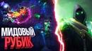 DOTA 2 RUBIK FORMY FO GAME PRODUCTION