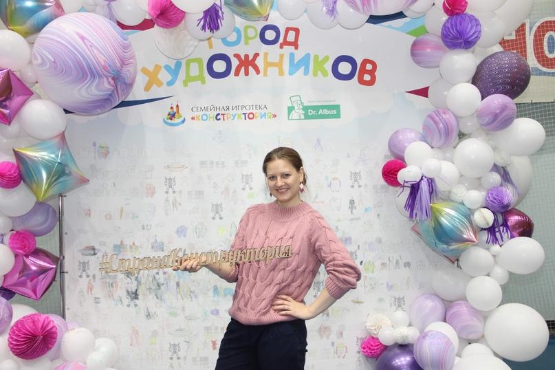 Конструктория в Тюмени.Фотограф - Людмила Ромжаева. - 63
