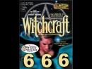 Witchcraft VI (Witchcraft 666: The Devils Mistress) / Любовница Дьявола (1994)