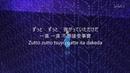 ReoNa 虹の彼方に Niji no kanatani 刀劍神域 SAO Alicization EP19 24 插曲 中日羅歌詞