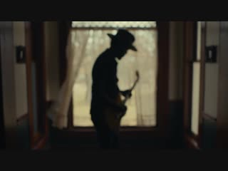 Gary clark jr this land