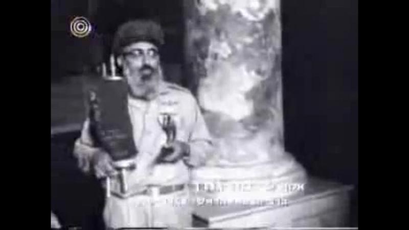 Освобожение Иерусалима Шестидневная война 1967