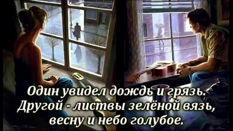 Живите сегодня вчера уже не вернёшь а завтра может и не наступить