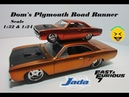 Dom's Plymouth Road Runner Fast Furious 7 Jada Diecast 1:32 1:24