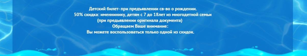 """zVSZ79Ytlj4 - Волгоградская область - аквапарк в Волжскиом """"21 век"""": цены, отзывы, адрес"""
