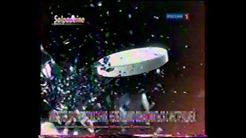 Анонс и реклама Россия 1 15 05 2011 4