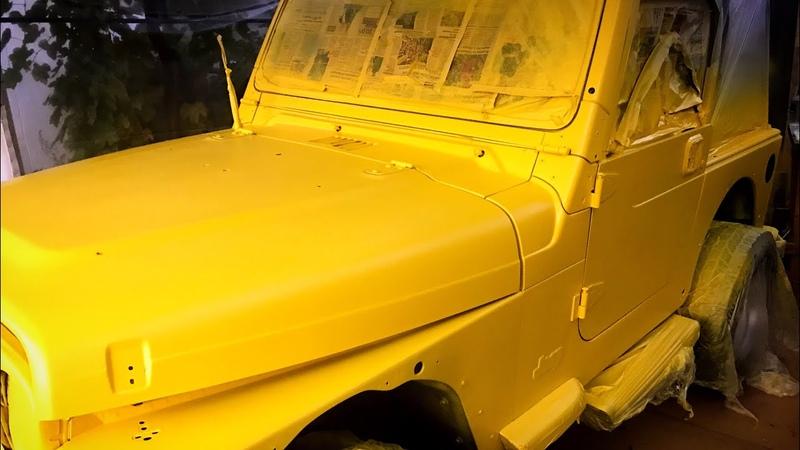 """Операция «Jeep ТЮНИНГ»9 ПОКРАСКА ПОЛИМОЧЕВИНОЙ """"HELMET"""" КАК Я КРАСИЛ СКОЛЬКО УШЛО МАТЕРИАЛА"""