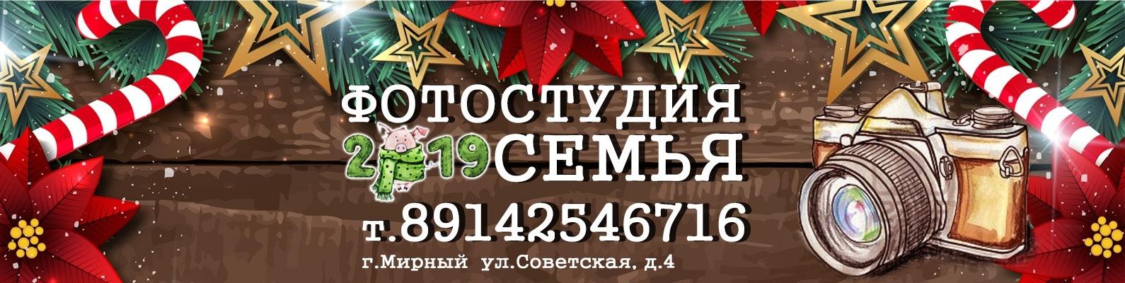 мини отель 5 я советская