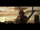 Эпизод фильма Пираты Карибского моря Какое тошнотворное зрелище