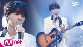 [JEONG SEWOON - Distance + Feeling] Comeback Stage | M COUNTDOWN 190321
