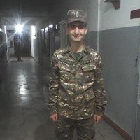 Эрик Саакян