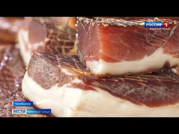 Выставка деликатесов в Челябинск привезли продукты от фермеров