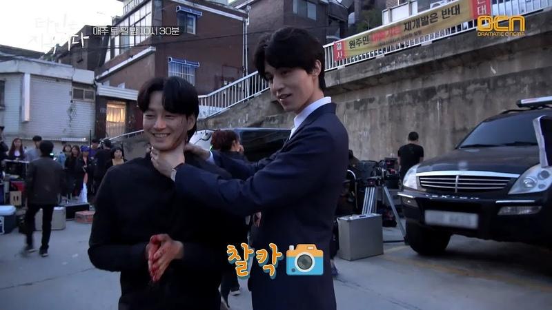 타인은지옥이다 [메이킹] 반전美 대폭발! 광대승천하는 1-2화 촬영현장 공개!