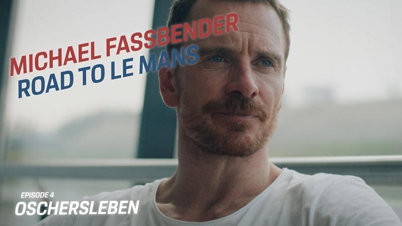 Michael Fassbender Road to Le Mans Episode 4 Oschersleben