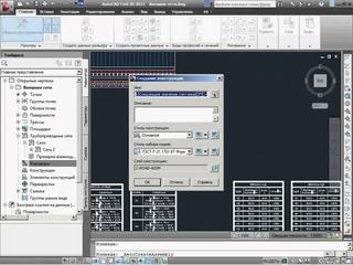 AutoCAD Civil 3D 2011.  Проектирование трубопровода ТЕСТ драйв