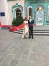 Фотоальбом человека Ксении Игнатьевой