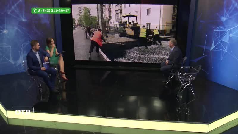 Алексей Бубнов о ремонте дорог в Екатеринбурге
