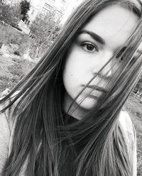 Vicka Lipko