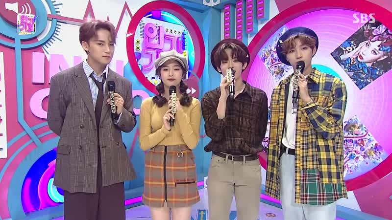 SBS 인기가요 1017회 (일) 2019-09-08 오후3시50분
