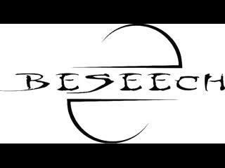 Beseech - Gimme Gimme Gimme
