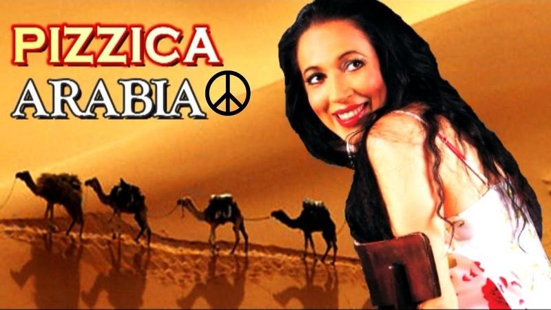 Pizzica Arabia - TARANTA against WAR - Stella Grande e Anime Bianche (sub IT/ENG)