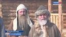 В Великом Новгороде завершились съемки документального сериала Рюриковичи. История династии . Последний съемочный день прошел на Рюриковом городище, где был построен настоящий средневековый городок. Репортаж Максима Петрова.