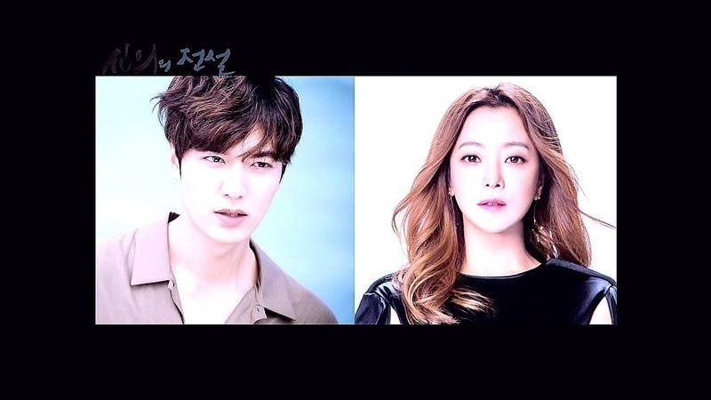 Lee Min Ho Kim Hee Sun Faith 신의 임자커플 환생 MV Reincarnation MV 신의의 전설 이민호 김희선