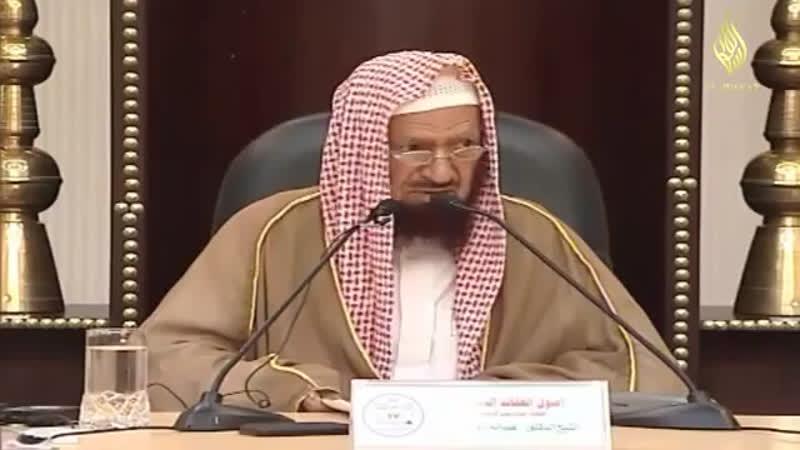 Заблудший еретик аль Гунайма наговаривает на ахли сунну