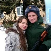 Виктория Еремейчук-Венгура