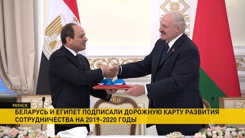 Лукашенко: Беларусь за свободную торговлю между ЕАЭС и Египтом