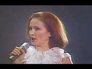 Аист на крыше  София Ротару (Песня 85) 1985 год (Д. Тухманов - А. Поперечный)
