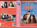 Cine Comedia Un zapatón en el paraíso *1991*