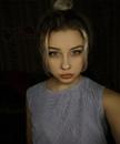Алина Зербева